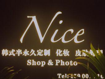 NICE韩式半永久定制