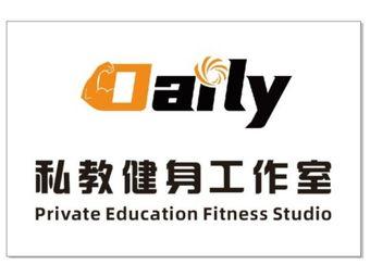 Daily 私教健身工作室