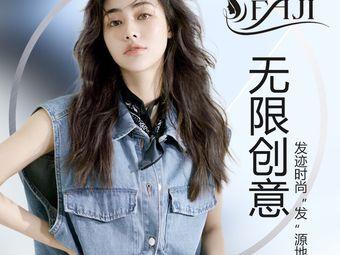 FAJI HairSalon发迹美业(灿邦新天地店)