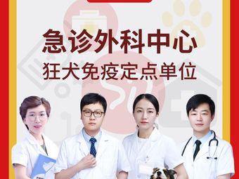 艾贝尔宠物医院(中南城店)