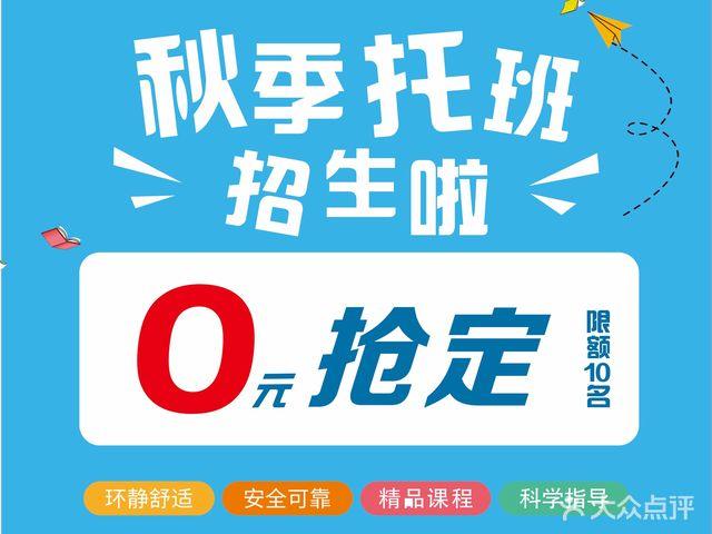 亲亲袋鼠国际早教早托张家港中心