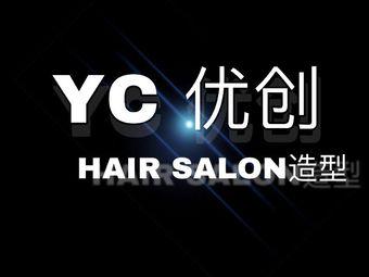 YC优创美发连锁品牌(美林街店)