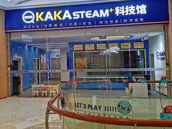 奇咔咔 AI STEAM+科技馆