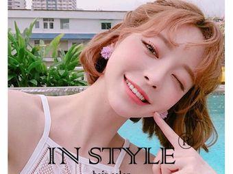 In Style造型(咸阳财富中心店)