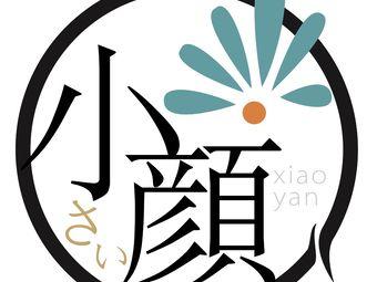 SEAS小颜.日本直营小颜正骨美容サロン(国金店)