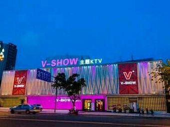 V-SHOW唯秀主题KTV