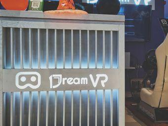 DreamVR 追梦虚拟现实体验馆(奥体店)