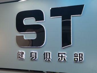 ST健身工作室