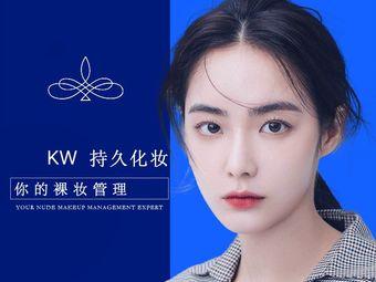 K·W持久定妆(银泰店)