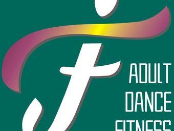 TF成人舞蹈健身