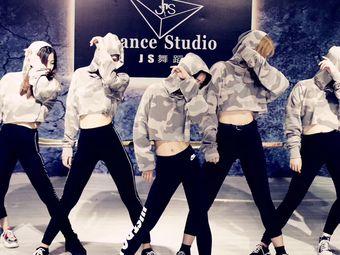 JS舞蹈连锁(芗城金峰校区)