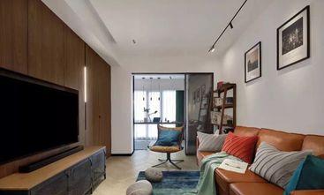 40平米小户型null风格客厅设计图