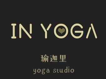 瑜迦里瑜伽健康生活工作室