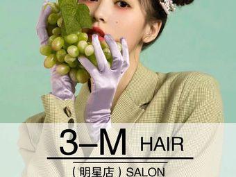 3-M.沙龙(霸州店)