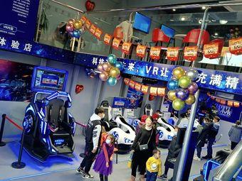 幻莫VR体验馆