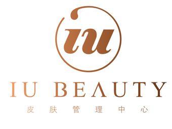 IU BEAUTY皮肤管理中心(欢乐港店)