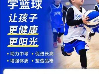 非凡篮球·中考体育训练营