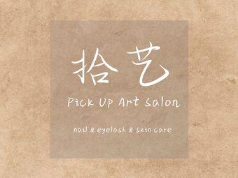 Art salon·拾艺美甲皮肤管理