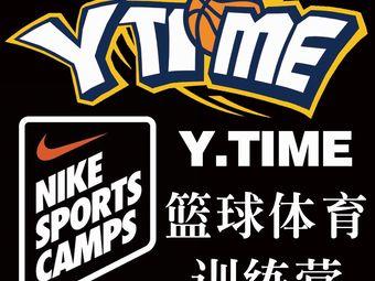 Y.TIME籃球體育中心