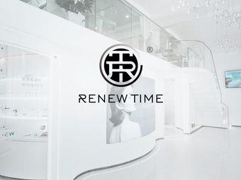 RENEW TIME   醫學定制護膚中心(星海店)