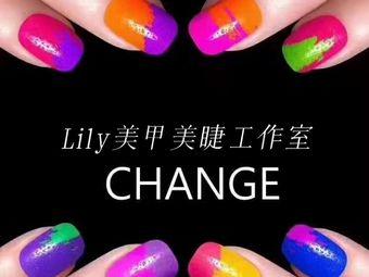 Lily美甲美睫纹绣工作室(龙湖锦艺城店)