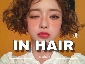 IN HAIR 造型(大日红广场店)