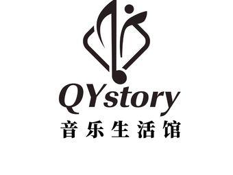 QYstory音乐生活馆(丽原天际店)