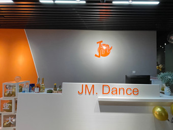 伽木JM街舞工作室(万达店)