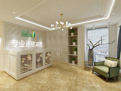 香港美尔美乐专业连锁减肥的图片