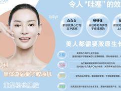 金汇美SPA美容美体皮肤管理中心的图片