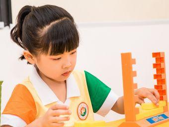全纳儿童能力训练中心开发区分校