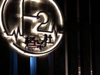 F2·档案社·沉浸式剧本杀