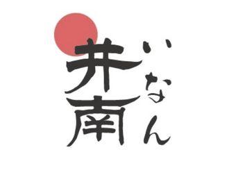井南·日式小颜整骨(国贸360店)