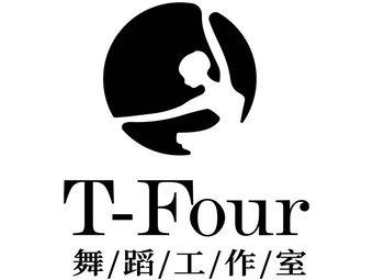 T-Four舞蹈工作室