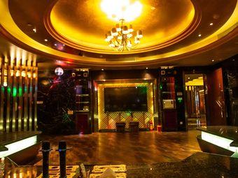 中亚酒店鼎尚KTV