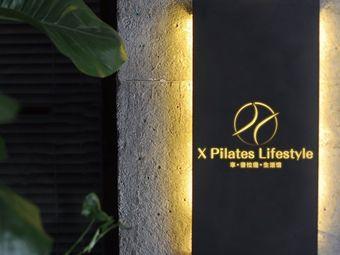 X Pilates Lifestyle享普拉提生活馆