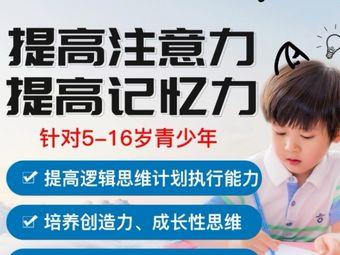 启典国际儿童感统(汇金新城店)