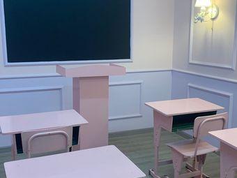Pink School韩式校服自拍馆