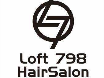 Loft 798 hair salon(万达广场店)
