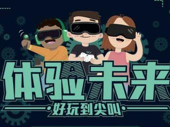 酷客VR体验馆