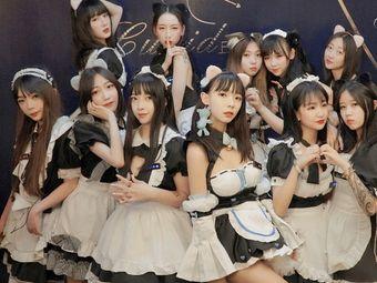 Cupid Club女仆俱乐部(金泰店)