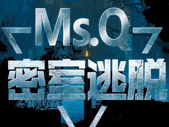Ms.Q密室逃脱(家乐汇店)