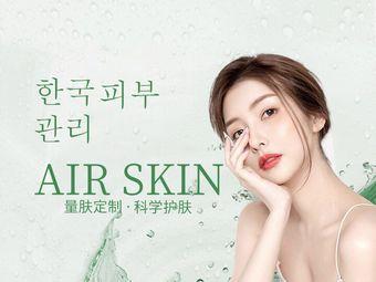 AIR SKIN韩国皮肤管理中心(警官学院店)