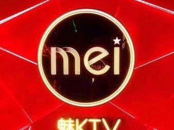 魅KTV(曹路店)