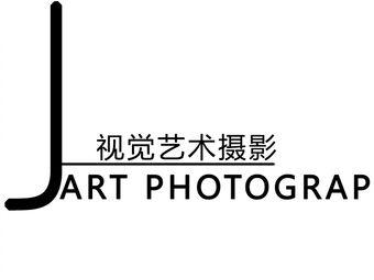 J视觉艺术摄影