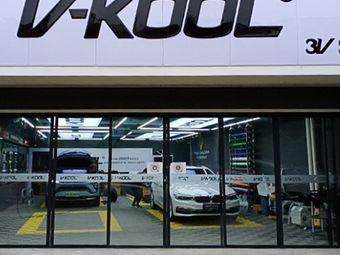 V-kool威固汽车贴膜隐形车衣名膜坊店