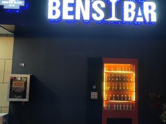 本思酒吧 Ben's Bar