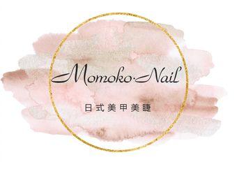Momoko Nail美甲美睫
