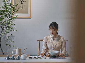 楚天茶道茶艺培训