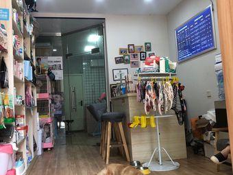 猫狗先生宠物生活馆(新纬路店)